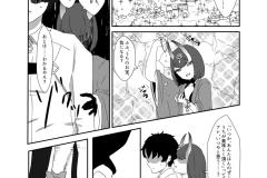 kuragari-oni_sample02